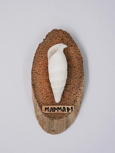 Μαγνητάκι ξύλο με κοχύλι