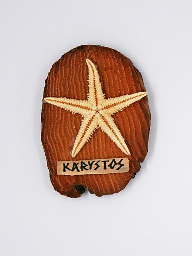 Μαγνητάκι ξύλο με αστερία